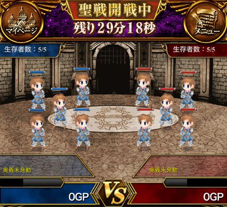 大聖戦!ヴァルキリーサーガ 〜淫乱の戦乙女〜 聖戦