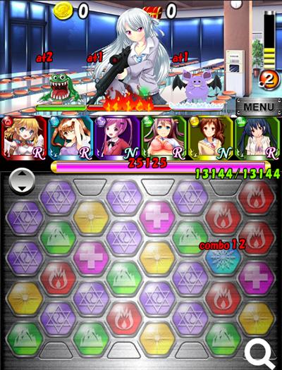 パズル&オナニー ~おねだりJK 戦闘