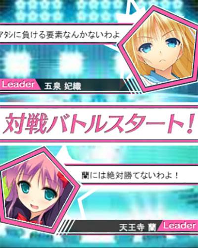 対戦バトル 覚醒研究☆アイドルラボ