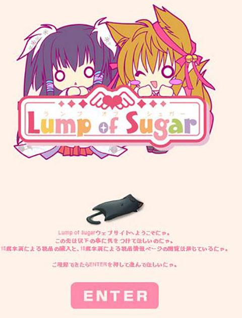 Lump of Sugar エロゲーの会社・メーカーやブランドまとめ