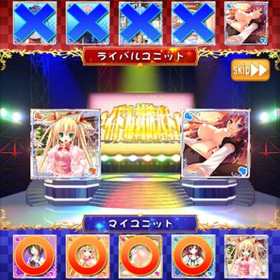 バトル 【動画あり】枕アイドルハメまくりワロタw