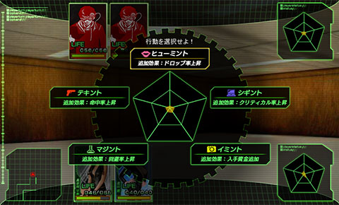 戦闘 SPYコレクション~すぱコレ~