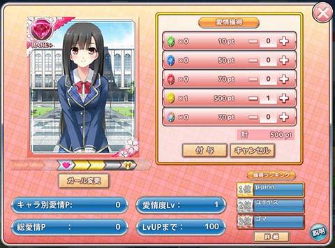 推しガール ようこそ!恋ヶ崎女学園へ