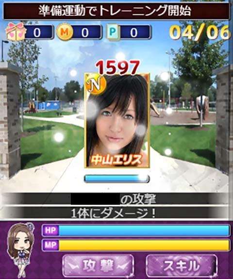 ミッション AVアイドルグランプリ
