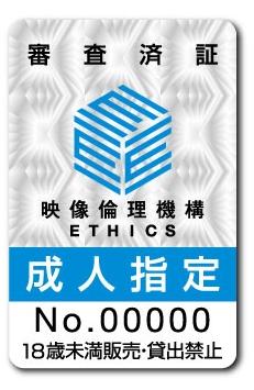 映像倫理機構