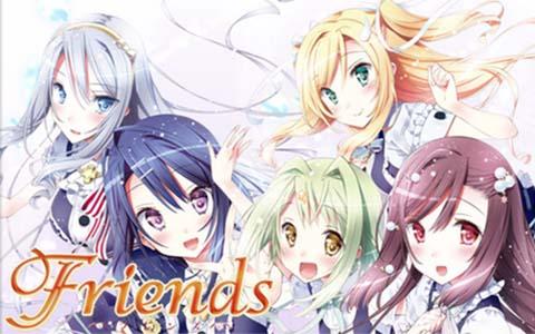 タイトル Friends