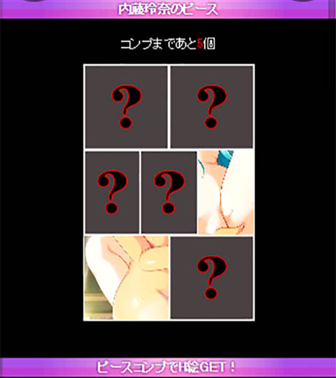 PIECE 魔界性戦!アクメチオン〜淫乱美少女〜