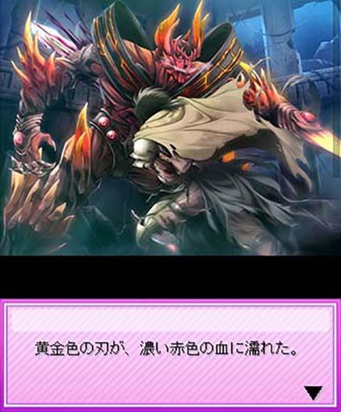 ストーリー ダークロード ~復讐の魔王と勇者の娘~