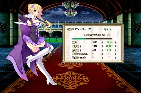 強化 FLOWER KNIGHT GIRL ~X指定~