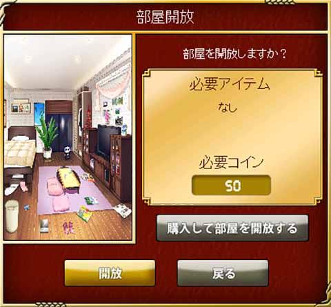 部屋解放 自称探偵~盗撮コレクション~