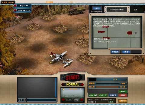 ミッション PATRiARCH XTASY (パトリアーク エクスタシー)