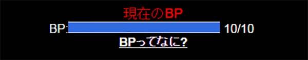 BP エロ☆触手拷問