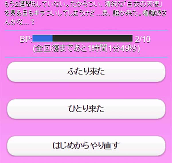 選択肢 エロ☆触手拷問
