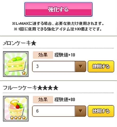 ケーキ マンション☆うぉ~ず!