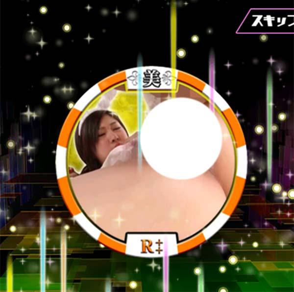 シンカ 妄想メダル