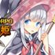 トロイア戦姫 乙女と魔法の本 アイコン画像