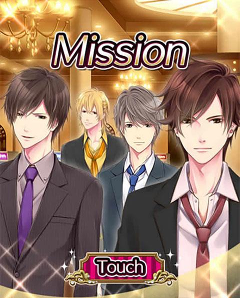 ミッション 【女性向け】秘蜜のブライダル~凌辱の花嫁~