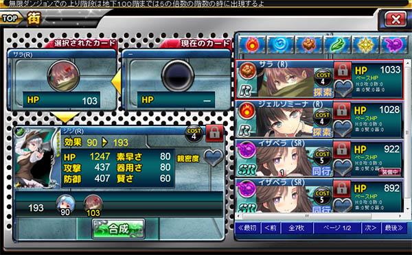 強化 姫銃-HiME×GUN-
