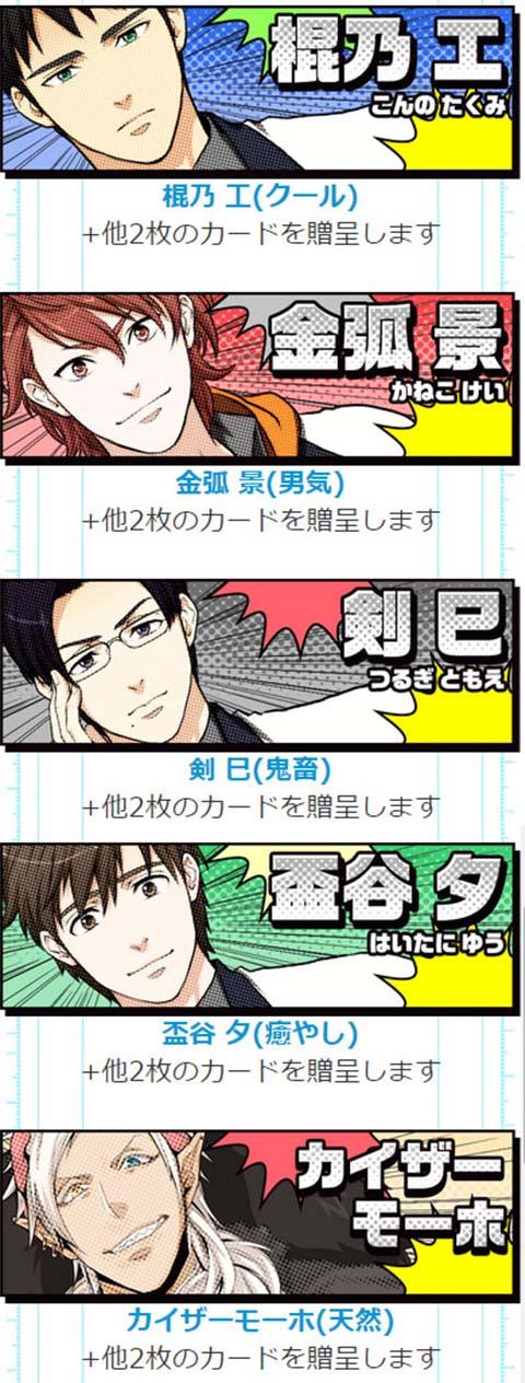 初期ネタ 【女性向け】ふだんし!!~美彩贔学園BL漫画部~