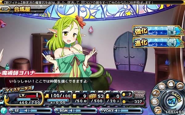 合成屋 姫銃-HiME×GUN-