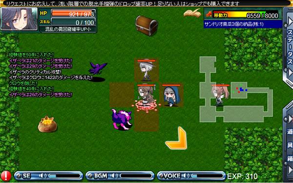 ゲーム画面 姫銃-HiME×GUN-