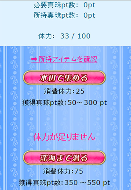 pearlコレクション 【女性向け】 マーメイドゴシック