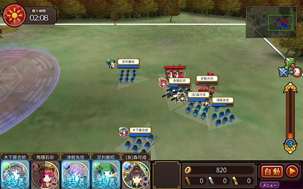 ゲーム画面 戦国の神刃姫 センゴクブレイドル(R18)