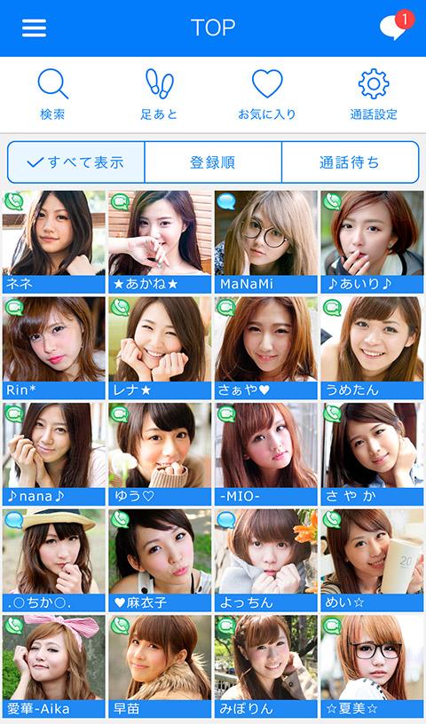 TOP画面 18禁エロアプリ-Eazy