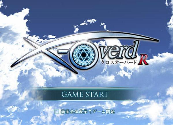 タイトル X-Overd (クロスオーバード) R