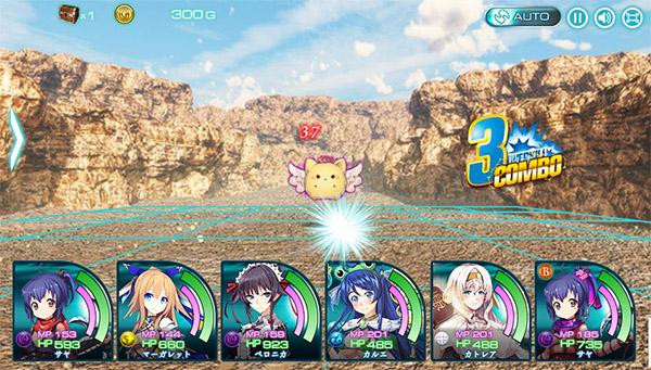 ゲーム画面 X-Overd (クロスオーバード) R
