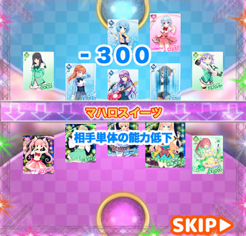 ライブ アイドルスクール!ULTRA-ORANGE