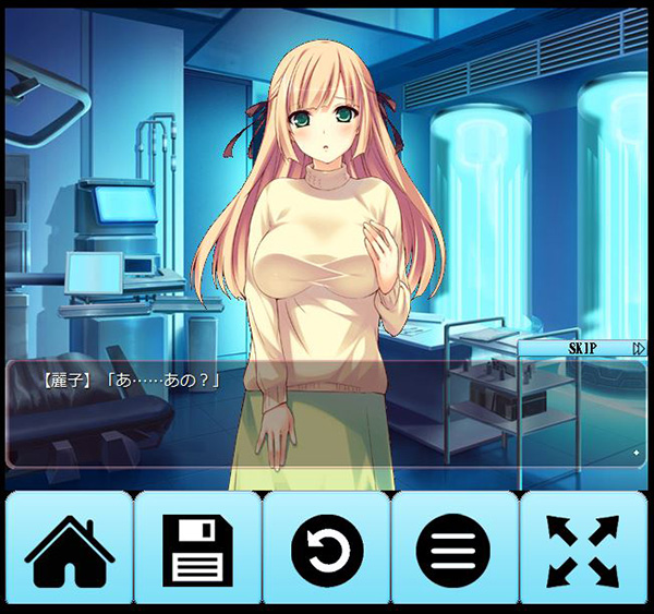 ゲーム画面 アヘ顔アクメ中毒 -人体改造で狂ってイク私を見ないで-