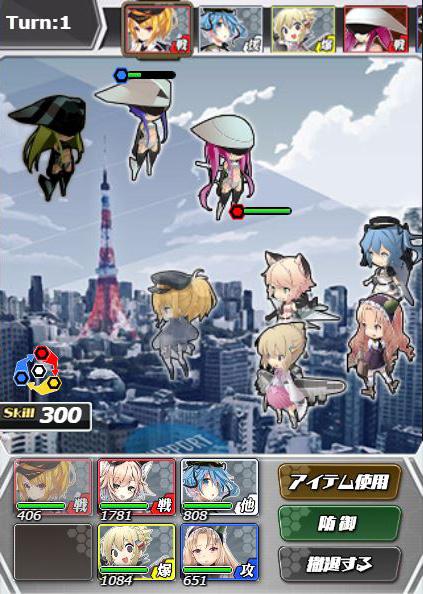 ゲーム画面 空戦乙女-スカイヴァルキリーズX-