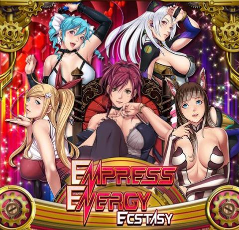 タイトル EmpressEnergyEcstasy