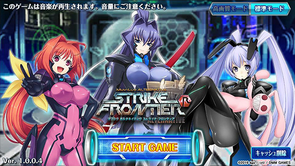 MUV-LUV ALTERNATIVE STRIKE FRONTIER R