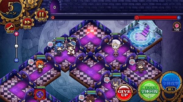 ゲーム画面 ごちそう娘と魔王の厨房 ~POWERED BY DEMON'S★KITCHEN~
