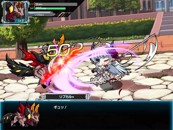 戦闘アニメ マジカルフォーゼプリズムガールxR