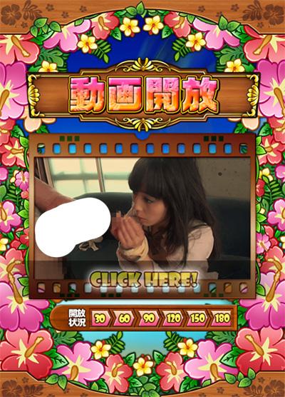 動画解放 スカウトDE即ハメ!~ナンパがお仕事♪夢の社長性活~