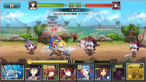 戦闘 三極姫大戦R