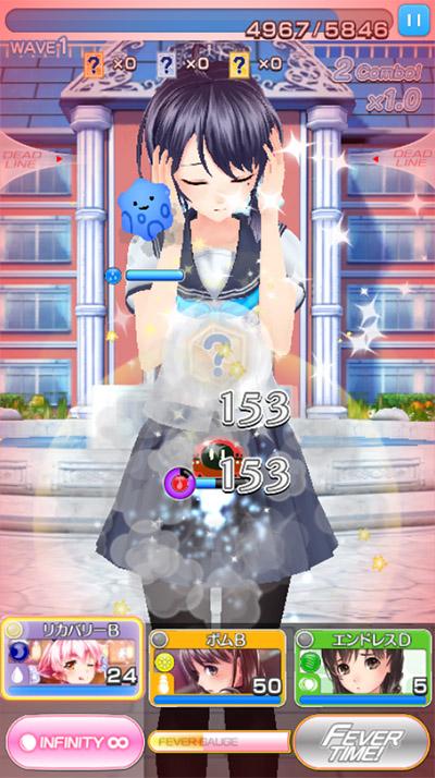 ゲーム画面2 ヌレスケパラダイスX