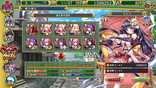 強化 Dragon Knight5 ~X指定~