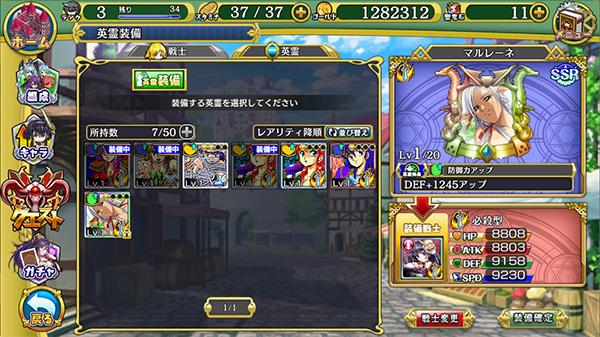 英霊 Dragon Knight5 ~X指定~