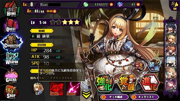 キャラクター XenoMagia-X(ゼノマギア-X)