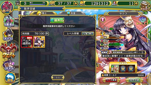 限界突破 Dragon Knight5 ~X指定~