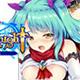 Dragon Knight5 ~X指定~ アイコン画像