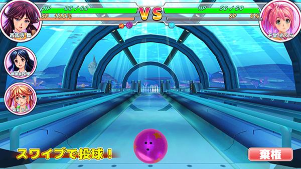 試合 妄想対戦ぼうりんX