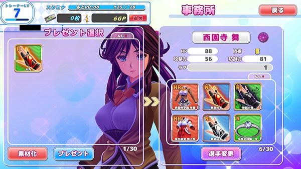 プレゼント 妄想対戦ぼうりんX