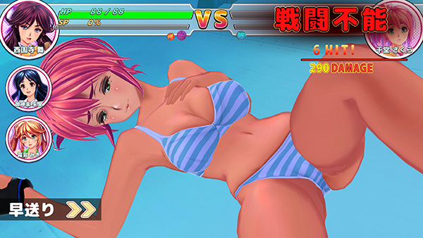 試合3 妄想対戦ぼうりんX