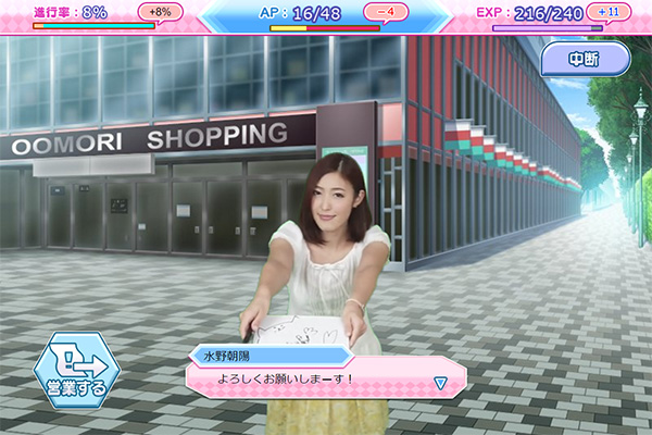 営業 AVアイドルプロデューchuAVアイドルプロデューchu