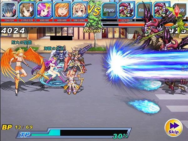 戦闘 御姫の翼